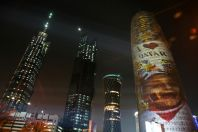 DOHA National Day Burj selected