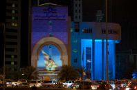 DOHA National Day 2009